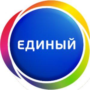 Пакет Единый Триколор ТВ